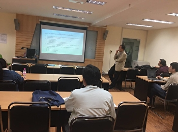 The First Day of the Second Semester of the Academic Year 2018 (Afternoon Session)